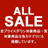 sale_lefter165x165