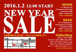 2016初売_time
