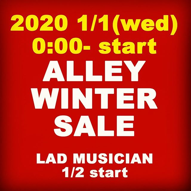 2020 ALLEY WINTER SALE