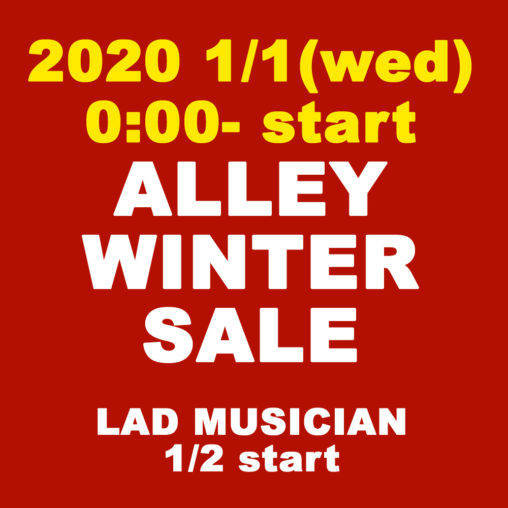 ALLEY WINTER SALE 2020