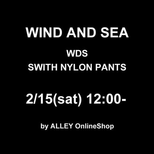 WIND AND SEA WDS SWITH NYLON PANTS