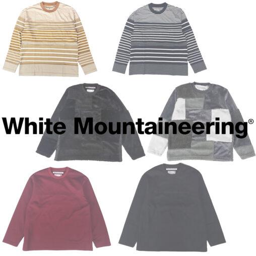 White Mountaineering/ホワイトマウンテニアリングの20AW新作プルオーバー