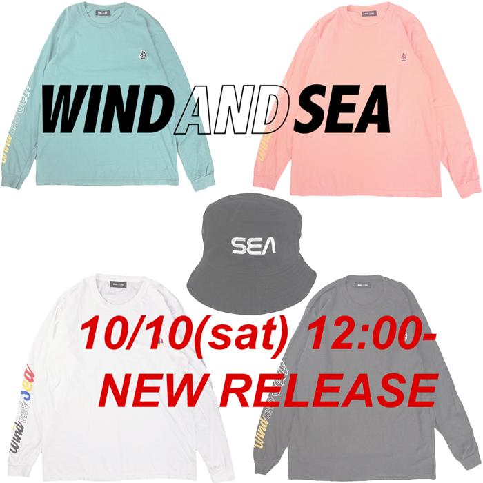 【10月10日(土)正午12時発売】WIND AND SEA ウィンダンシーの新作が発売となります。