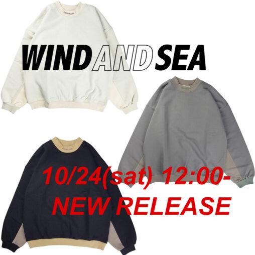 10月24日発売 WIND AND SEA ウィンダンシー WDS (2T) SWEAT SHIRTS スウェット WDS-20A-TPS-02